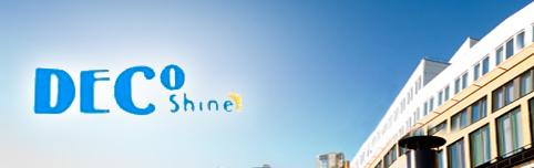 Firma Decoshine Construct. Descriere si informatii de contact.
