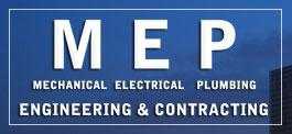 Firma MEPEC - Mechanical Electrical Plumbing Engineering & Contracting. Descriere si informatii de contact.