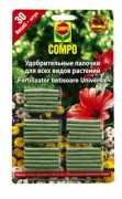COMPO Ingrasamant betisoare universal 30 buc. 2078